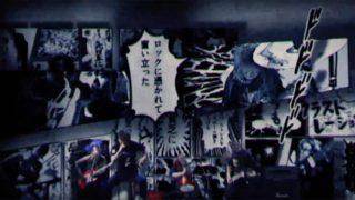 マキシマム ザ ホルモン「予襲復讐」MUSIC VIDEO-photo