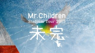 Mr.Children Stadium Tour 2015 未完-photo