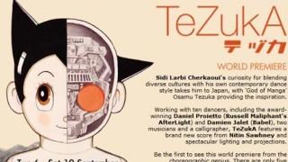 TeZukA-photo